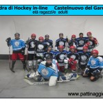 """Squadra di Hockey in-line """"Ragazzi/Adulti"""" Castelnuovo del Garda VR"""